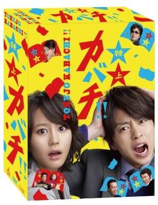 特上カバチ!!DVD
