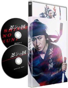 忍びの国DVD